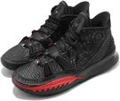 NIKE系列-KYRIE 7 VII EP PRE HEAT 男款黑紅運動籃球鞋-NO.CQ9327001