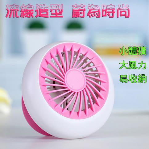 夏季玲瓏超靜音USB迷你圓形小風扇 創意新款