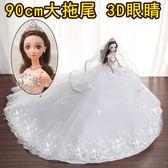 芭比娃娃芭比超大婚紗葉羅麗擺件玩具公主芭比洋娃娃新年禮物套裝大禮盒女童3d