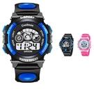 兒童手錶男孩女孩男童電子錶中小學生夜光防水可愛小孩女童手錶