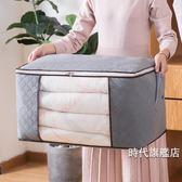 收納袋整理袋衣服棉被打包神器裝被子的袋子衣物搬家行李超大防潮(一件免運)