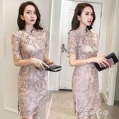 旗袍時尚名媛復古宴會禮服蕾絲修身包臀洋裝/連身裙潮  蓓娜衣都