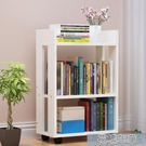 桌面置物書架簡易落地簡約現代客廳置物架省空間學生用小書櫃兒童用 快速出貨YJT