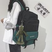 後背包 書包女ins風後背包校園韓版原宿ulzzang初中高中大學生大容量背包