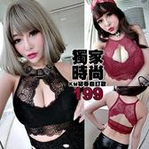 克妹Ke-Mei【AT50159】重磅推薦!大奶系列緹花蕾絲摟空美背無鋼圈內衣