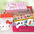 KITTY禮物盒紙盒收納盒鞋盒長方多款8...