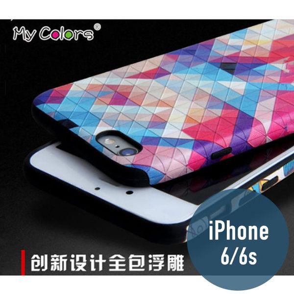 iPhone 6/6s 魔法師系列 黑邊 立體浮雕彩繪殼 3D立體 手機殼 保護殼 手機套 矽膠套