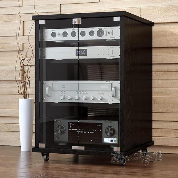 功放機櫃音響機櫃影院KTV專業功放機架設備櫃帶U條視聽櫃子 ATF 夏季新品