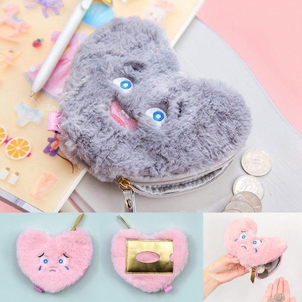 零錢包-毛絨愛心表情零錢包/錢包/名片包-共2色-B310001-FuFu