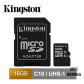 Kingston SDCS 16GB 手機平板記憶卡SDHC 金士頓Micro SD CL