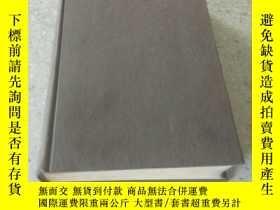 二手書博民逛書店SCIENCE罕見PROGRESS(科學進步)1953 41 (