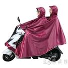 電動車雨衣雙人防水加大加厚特大號超大自行車電瓶摩托車電車雨披