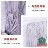 全包床頭套罩彈力加厚床頭靠背罩加厚防塵罩蓋布【福喜行】
