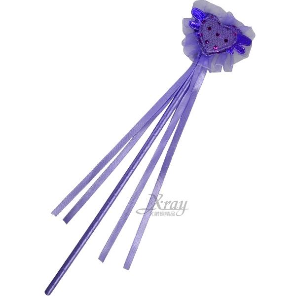 節慶王【W005021】天使心仙女棒(紫),萬聖節服裝/派對用品/cosplay服裝/角色扮演