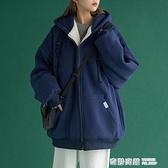 外套女秋冬連帽年新款韓版加絨加厚衛衣拉鏈港風chic寬鬆上衣 奇妙商鋪