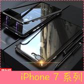 【萌萌噠】iPhone 7 / 7 Plus  新款亮劍系列 萬磁王磁吸保護殼 雙色金屬邊框+鋼化背板 手機殼