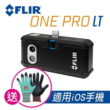 FLIR ONE Pro LT手機專用紅外線熱像儀 紅外線熱成像儀 熱顯像儀 ~適iOS手機 公司貨