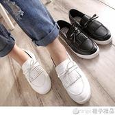 樂福鞋環球流蘇女鞋小白鞋韓版皮面帆布鞋女休閒鞋一腳蹬懶人鞋平跟單鞋   橙子精品