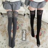 長筒過膝襪子女韓國中高筒學生韓版可愛性感蕾絲花邊日繫護腿襪套