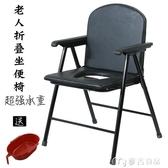 坐便椅加厚可折疊老人坐便椅座便器移動馬桶孕婦坐便椅子座廁椅病人 麥吉良品YYS