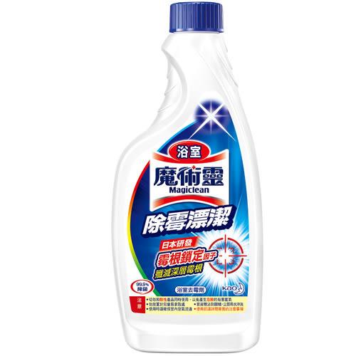 魔術靈浴室魔術靈除霉漂潔更替瓶500ml【愛買】