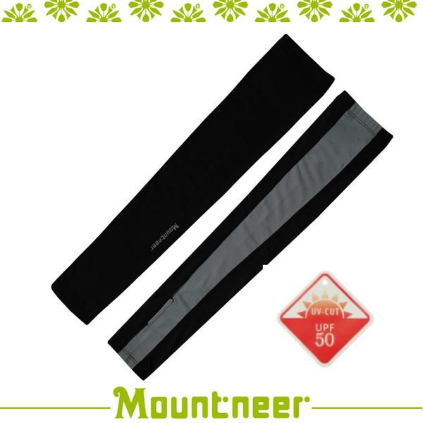 【Mountneer 山林 中性抗UV反光袖套《黑色》】11K95-01/UPF50+/防曬袖套/防曬手套/自行車/機車★滿額送