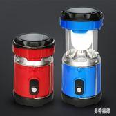 戶外帳篷露營燈可充電家用應急夜燈馬燈 BF2995『男神港灣』