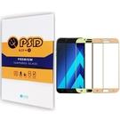 【默肯國際】PSD 三星A7 2017 /A5 2017 9H 滿版2.5D 疏油疏水 鋼化玻璃螢幕保護貼
