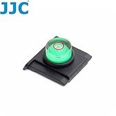 【南紡購物中心】JJC副廠水平儀熱靴蓋SL-1,Canon專用,珠式