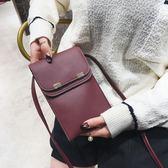 手機包/側背包 雙層手機包單肩包迷你小包斜挎包 巴黎春天