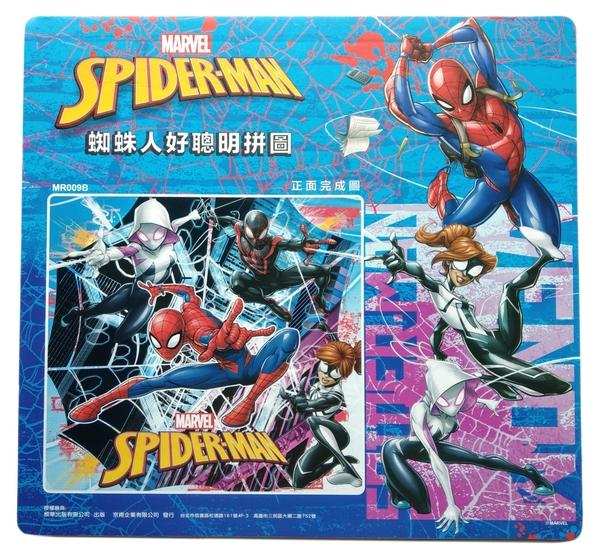 【卡漫城】 蜘蛛人 拼圖 100片 好聰明 ㊣版 兒童 益智 Spiderman 蜘蛛俠 Marvel 漫威 黑蜘蛛