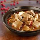 (早鳥優惠價)【紅龍】傳統羊肉爐 (1....