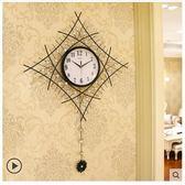 時尚個性簡約藝術大掛表創意時鐘現代鐘表掛鐘客廳石英鐘靜音