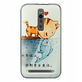 [ZE551ML 軟殼] ASUS 華碩 ZenFone 2 Deluxe (5.5吋) ZE550ML Z00AD Z008D 手機殼 外殼 貓戀魚