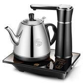 自動上水壺電熱燒水壺家用泡茶具器抽水式茶爐不銹鋼抽水壺    古梵希