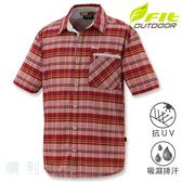 維特FIT 男款吸濕排汗短袖格紋襯衫 IS1204 寶石紅 排汗襯衫 格紋襯衫 防曬襯衫 OUTDOOR NICE