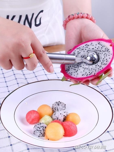 挖球器挖水果球勺子挖西瓜球勺吃切水果模具神器霜淇淋圓勺雕花刀 傑克型男館