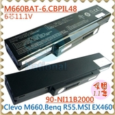 GIGABYTE 電池-技嘉 電池 GA 551,551A,551U, 451U,BATEL80L6,W468N,W551N,W566N,W566U,W5661N,W5661U