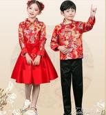 兒童新年服-元旦兒童喜慶演出服新年開門紅合唱服中國風舞蹈中式表演服裝冬季 提拉米蘇