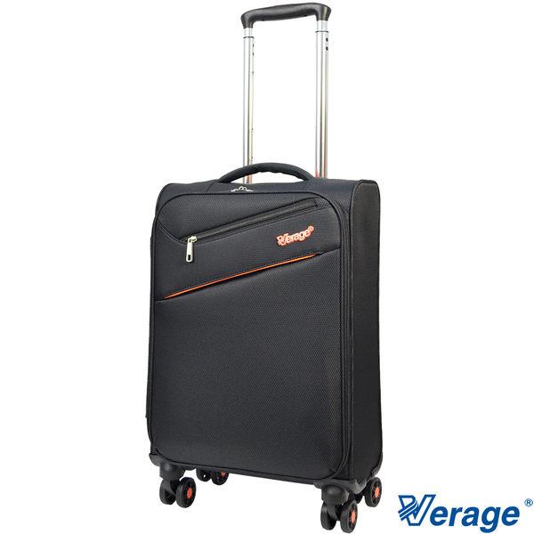 Verage ~維麗杰 19吋四代極致超輕量登機箱 (黑)