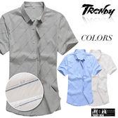 『潮段班』【SD032198】L-XL素面斜條紋立領短袖襯衫