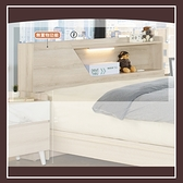 【多瓦娜】法蘭5尺厚床頭片 21152-307001