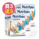 【買3送3】Nutriben 貝康 成長麥精600g【佳兒園婦幼館】