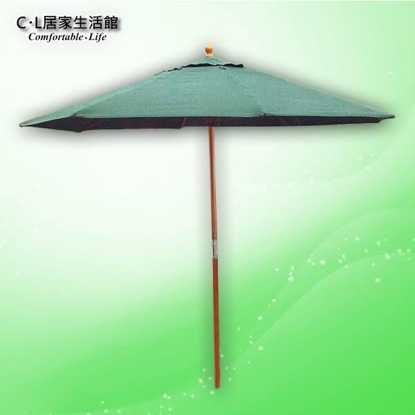 【 C . L 居家生活館 】Y834-10 7尺休閒傘(木桿/綠)