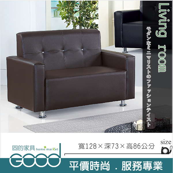 《固的家具GOOD》100-12-AD 905型雙人沙發【雙北市含搬運組裝】
