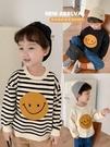 男童毛衣套頭洋氣寶寶條紋上衣兒童韓版笑臉針織衫秋冬款潮