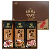 【黑橋牌】黑豬秘饌特典禮盒A(黑豬肉香腸、黑豬石板烤肉、黑豬岩燒肉乾)
