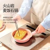 嬰兒寶寶輔食鍋煎煮蒸一體多功能煮粥燉鍋麥飯石不黏鍋兒童小奶鍋 【快速出貨】