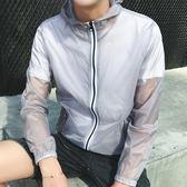 防曬衣男士薄款夾克夏季透氣輕薄皮膚衣情侶款防曬服休閒外套潮 熊貓本