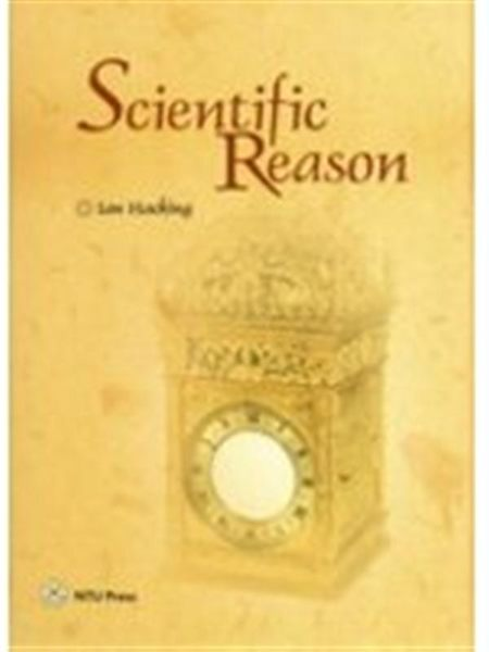 (二手書)Scientific reason